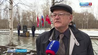 Сегодня - 32 года со дня трагедии на Чернобыльской АЭС