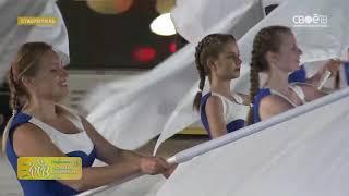 Церемония открытия 26-ой Всероссийской Студвесны в Ставрополе. Прямая трансляция