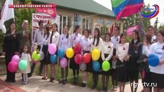 В селе Караузек День Победы начали отмечать уже сегодня