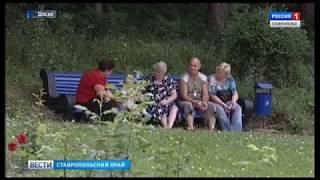 На Ставрополье вступил в силу закон о курортном сборе