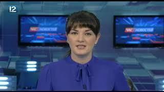 Омск: Час новостей от 9 ноября 2018 года (17:00). Новости