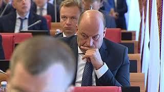 Губернатор Дмитрий Миронов обозначил основные задачи Правительства на 2018 год