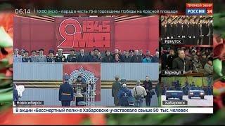 Парад Победы в Новосибирске 2018
