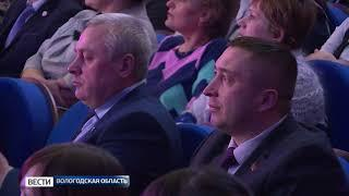 «Единая Россия» подвела итоги работы в 2017 году