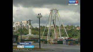 В Чебоксарах появится колесо обозрения высотой 47 метров
