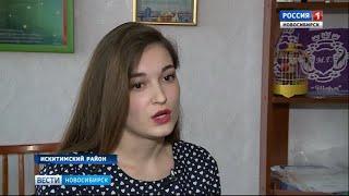 16-летяя вокалистка из Искитимского района представит Россию на международном конкурсе в Испании