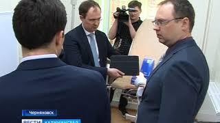 Летом Центр женского здоровья в Черняховске будет работать в две смены