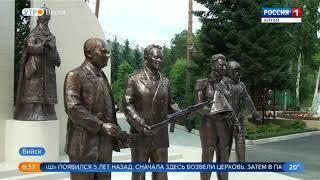 В Бийске освятят скульптуры Александровского парка