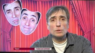 Олег Игрушкин. Послесловие