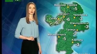 Прогноз погоды от Елены Екимовой на 7,8,9 марта