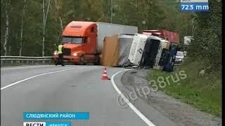 На трассе «Байкал» перевернулась фура с полуприцепом