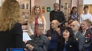 В Ростове представили выставку, посвященную истории дворянских родов