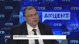 """""""Акцент с Евгением Ениным"""": Амур Хабибуллин"""