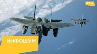 Истребители НАТО испытали С-300 в Украине / Инфошум