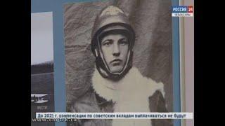 В Чебоксарах  открылась выставка, посвященная первому чувашскому летчику Ивану Скворцову