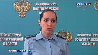С жителя Руднянского района взыскали ущерб за сгоревший лес