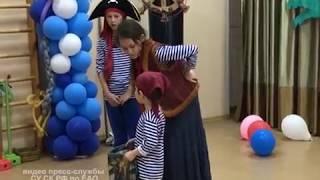 Настоящий праздник устроили сотрудники СУ СК РФ для ребят из детдома в Биробиджане(РИА Биробиджан)
