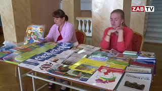Предмет «Забайкаловедение» помогает школьникам изучать малую родину