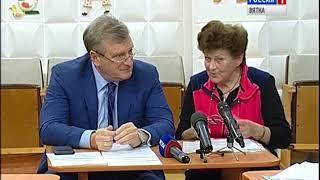 Кировское отделение Детского фонда подвело итоги своей работы за прошлый год (ГТРК Вятка)