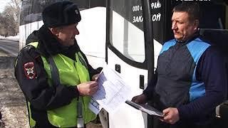 На период проведения ЧМ-2018 ограничат въезд в Самару частных автобусов