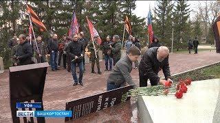 В Уфе прошла акция памяти жертв пожара в Доме профсоюзов в Одессе