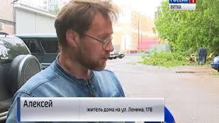 В Кирове устраняют последствия мощной грозы(ГТРК Вятка)