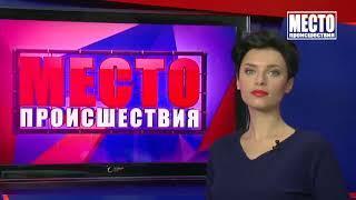 Отрезала палец и выбежала во двор на Комсомольской