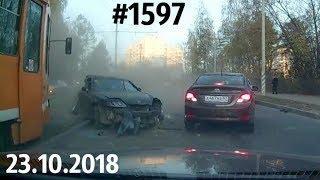 Новая подборка ДТП и аварий. «Дорожные войны!» за 23.10.2018. Видео № 1597.
