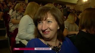 Россия отмечает День воспитателя
