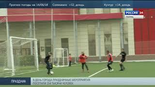 Центр подготовки молодых футболистов «Амкар» переведут в краевую собственность