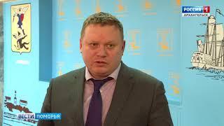 Практически 36 тысяч жителей Архангельска проголосовали за проекты благоустройства территорий
