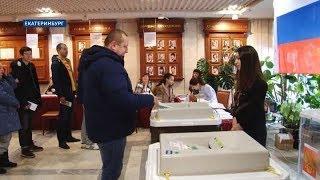 Выборы-2018: голосование артистов «Цирка на воде» в Екатеринбурге