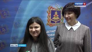 """Брянцы - в финале Национального чемпионата """"Абилимпикс"""""""