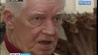 Прощаться с учёным Кириллом Леви будут в его родном институте 17 октября