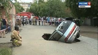 Автомобиль провалился в яму с кипятком в Омске
