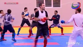 На Чемпионат России по карате в Дагестан приедут спортсмены из 34 регионов