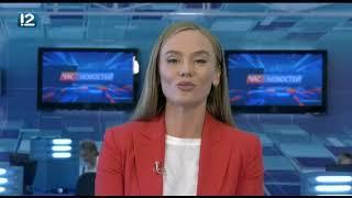 Омск: Час новостей от 3 августа 2018 года (17:00). Новости