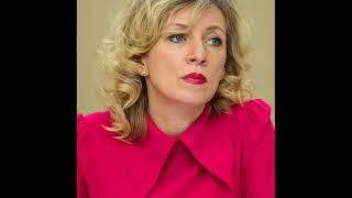 Захарова прокомментировала покупку Киевом дорогого газа у Европы