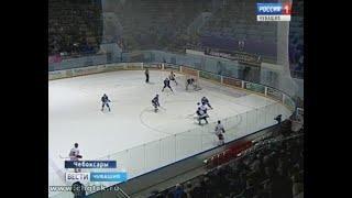 ХК «Чебоксары» одержал вторую победу в полуфинале Кубка Федерации по хоккею