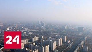 """""""Погода 24"""": бабье лето ставит рекорд за рекордом - Россия 24"""