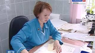 Архивные работники отмечают свой профессиональный праздник (ГТРК Вятка)