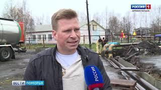 Главой Вельского района стал бывший депутат Приморского районного Собрания — Дмитрий Дорофеев