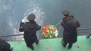 Память погибших моряков почтили на Камчатке | Новости сегодня | Происшествия | Масс Медиа