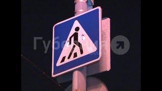 Обзор ДТП в Хабаровске (23 – 25 ноября 2018 года). Mestoprotv
