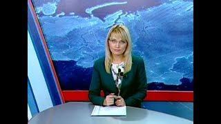 Вести Адыгея - 15.11.2018