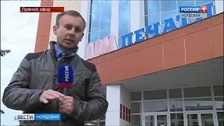 В Доме Республики в честь векового юбилея «Известий Мордовии» наградили действующих журналистов и ве