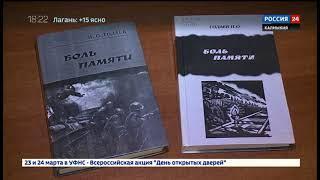 Юбилей ветерана калмыцкой журналистики