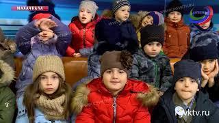 Для детей из детсадов Махачкалы провели экскурсию по РГВК «Дагестан»