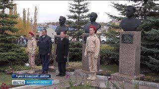 Жители башкирского села увековечили имена своих героев