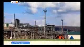 Депутаты Законодательного собрания Иркутской области побывали в Усть Куте